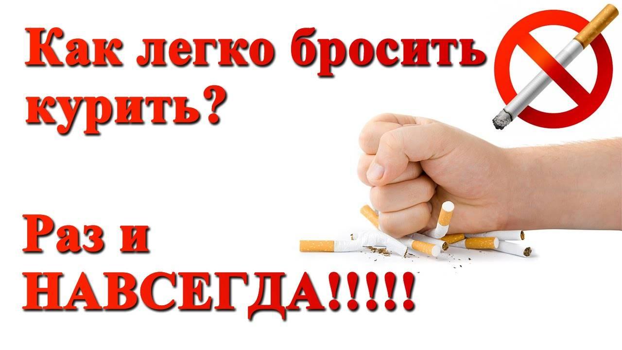 С помощью каких трав можно справиться с курением?