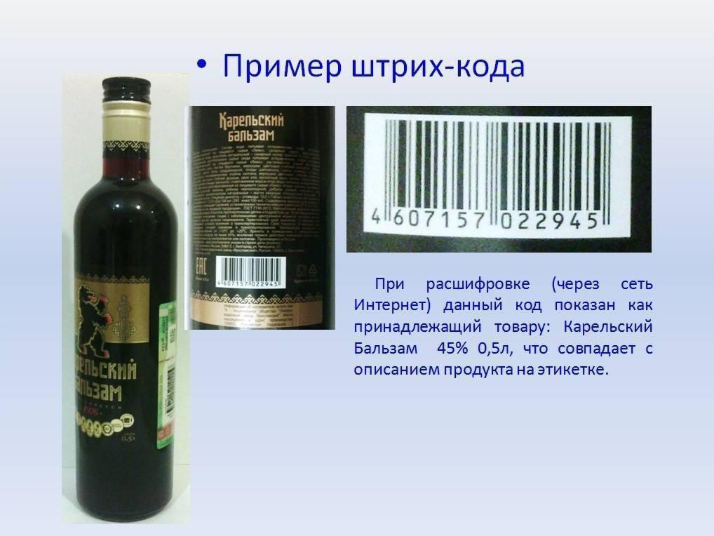 Настоящий коньяк: как проверить подлинность напитка в домашних условиях, как отличить от подделки
