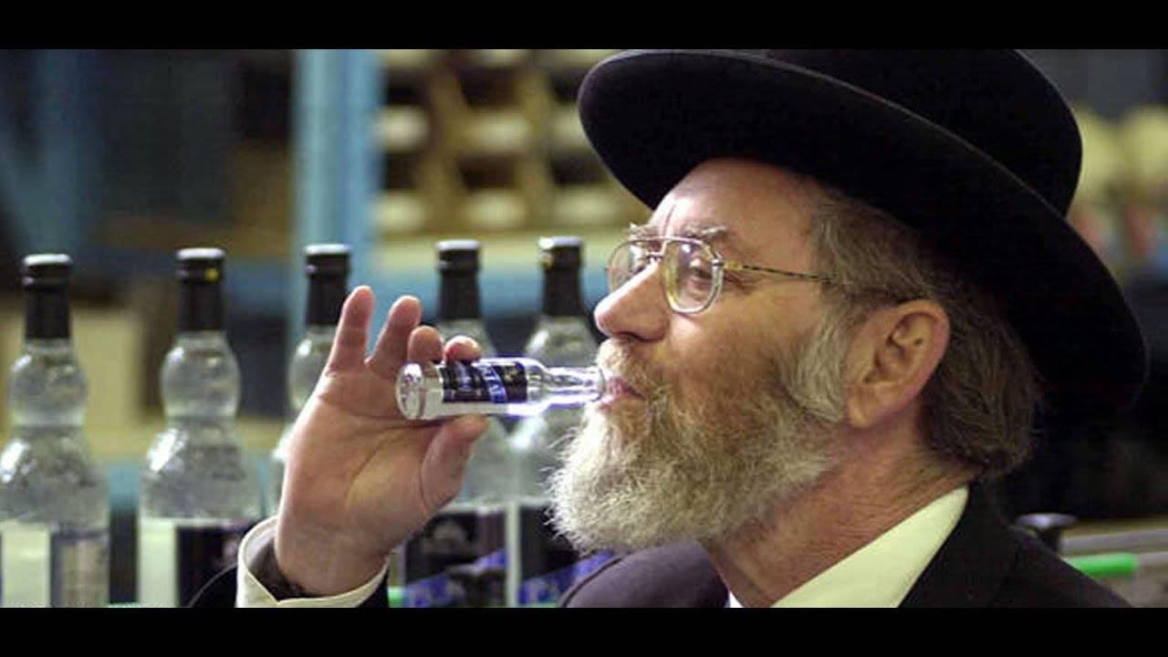 Вино (в еврейской традиции)