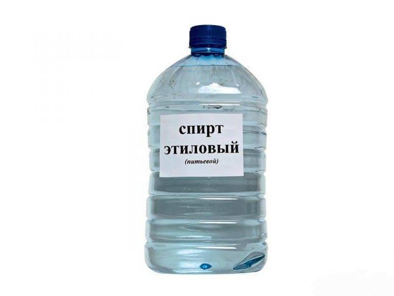 Этанол лс 002430 можно ли пить | wine & water