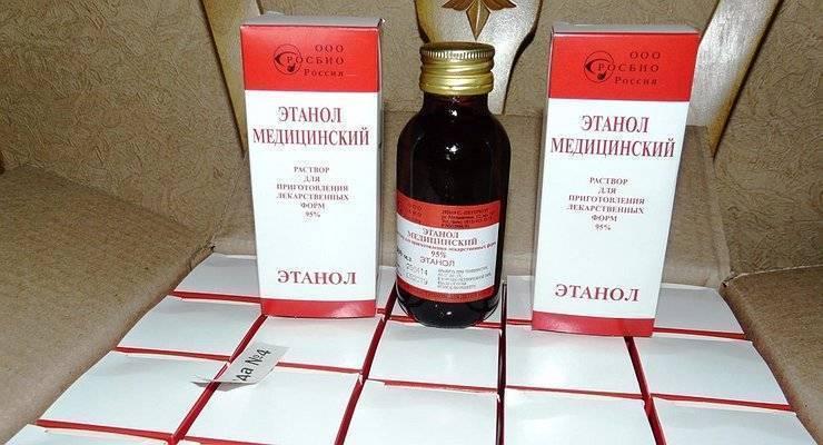 Можно ли пить этанол медицинский 95