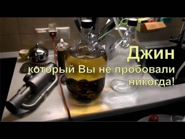 Как приготовить джин из самогона в домашних условиях: рецепт