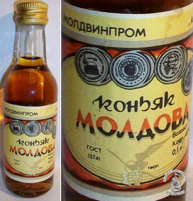 Коньяк: история появления, популярные молдавские сорта, как правильно пить напиток