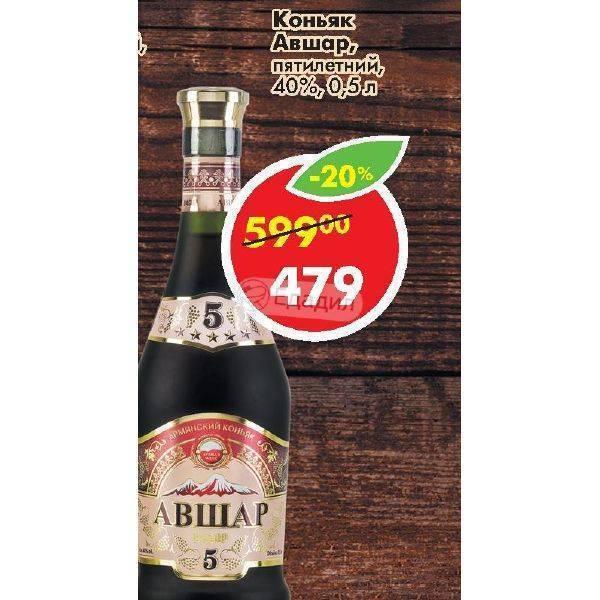 Какие марки армянского коньяка мы не рекомендуем покупать в сетевых магазинах и почему?