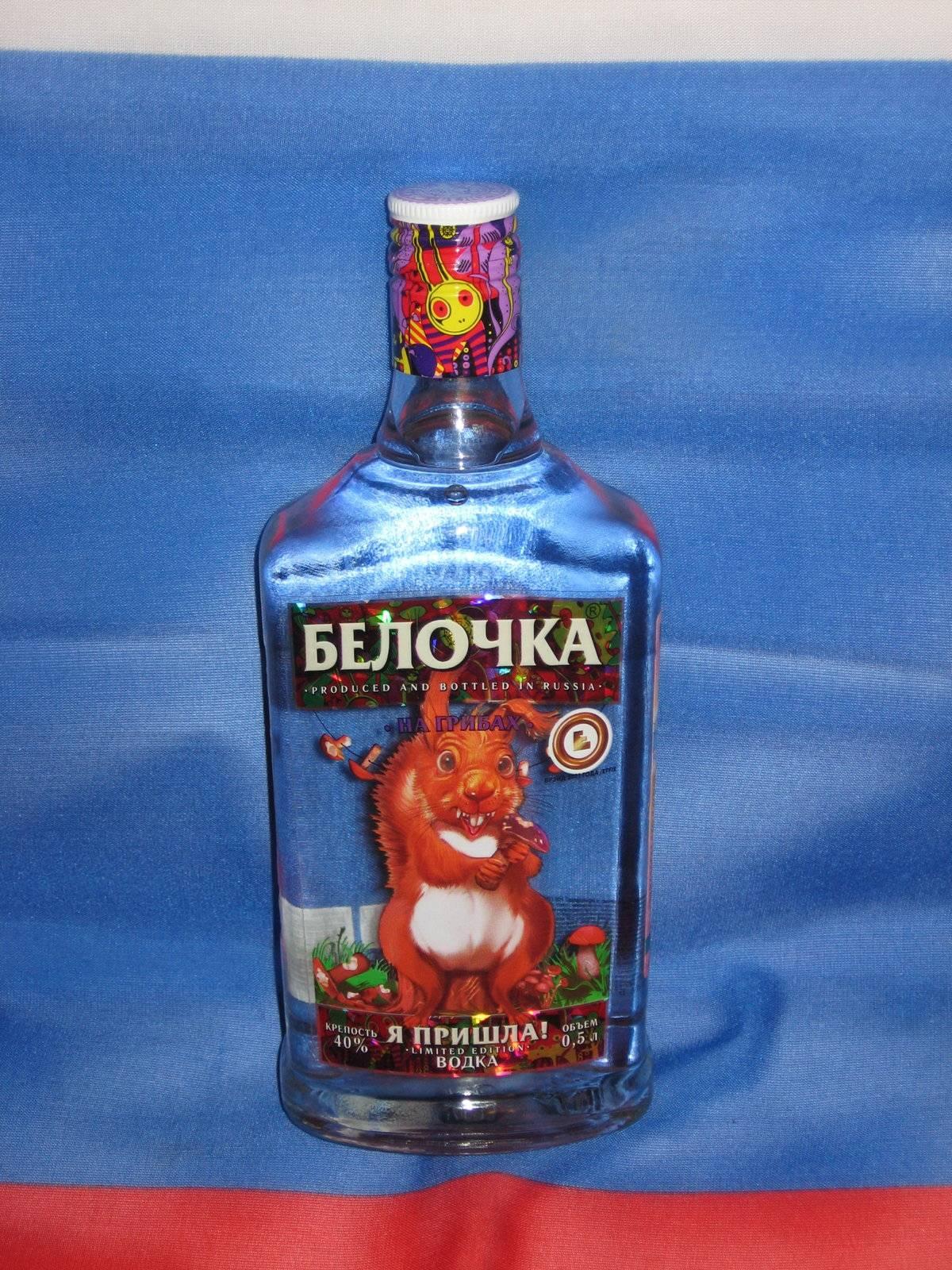 Производитель водки получил разрешение на образ «адской белочки»