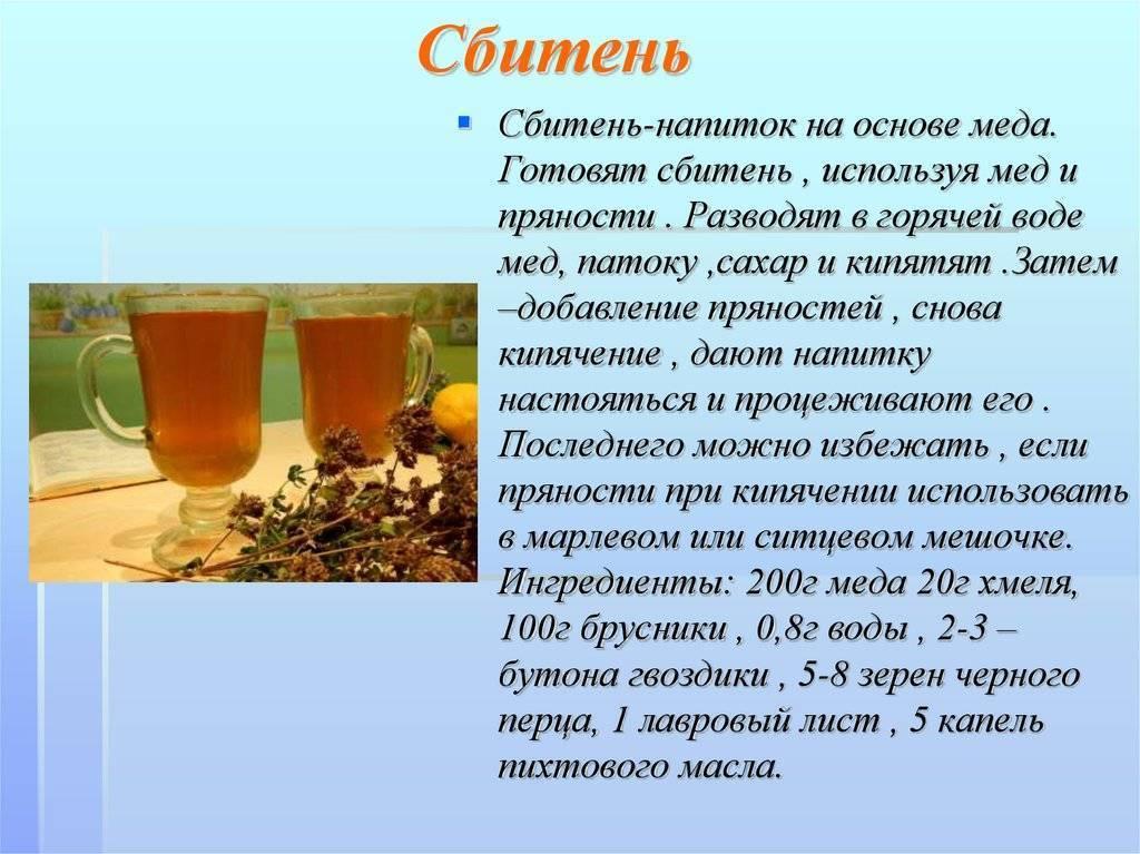 Что пили на руси до появления чая?