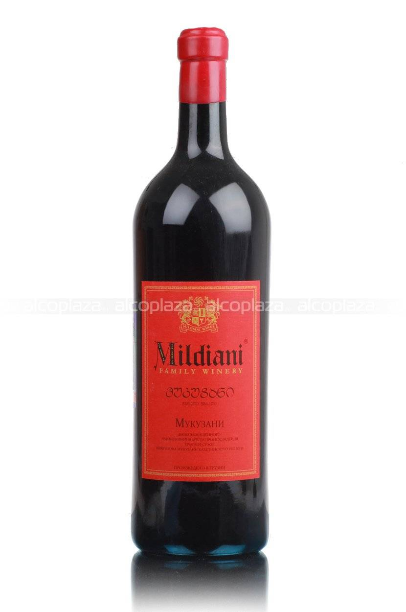 Где производят мукузани — сорт чёрного грузинского вина?