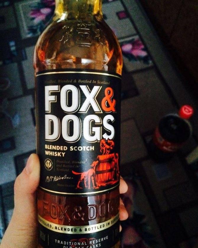 Виски фокс энд догс: обзор, характеристики, производитель, отзывы