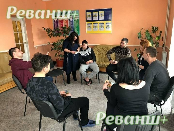 Реабилитационный наркологический центр - реабилитация наркозависимых вюбилейном
