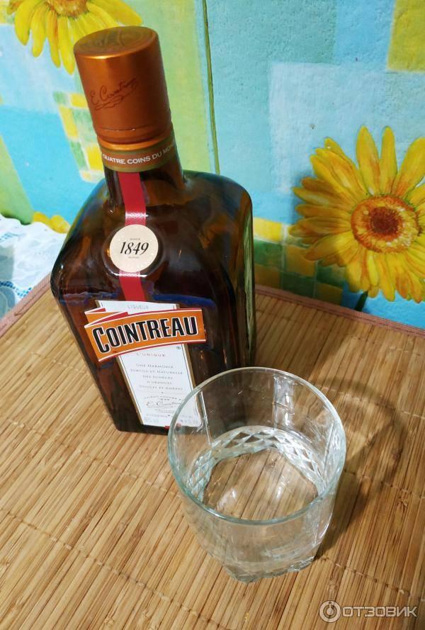 Куантро – премиальный ликёр с апельсиновым вкусом