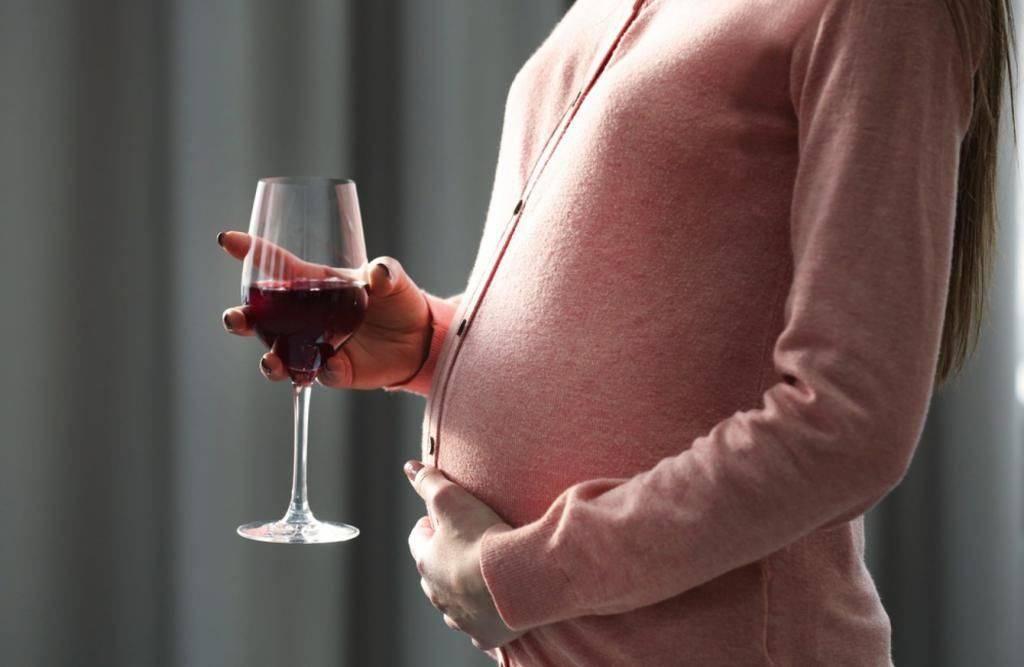 Можно ли алкоголь при беременности