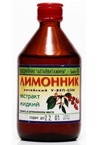 ✅ настойка из лимонника на водке рецепт - питомник46.рф