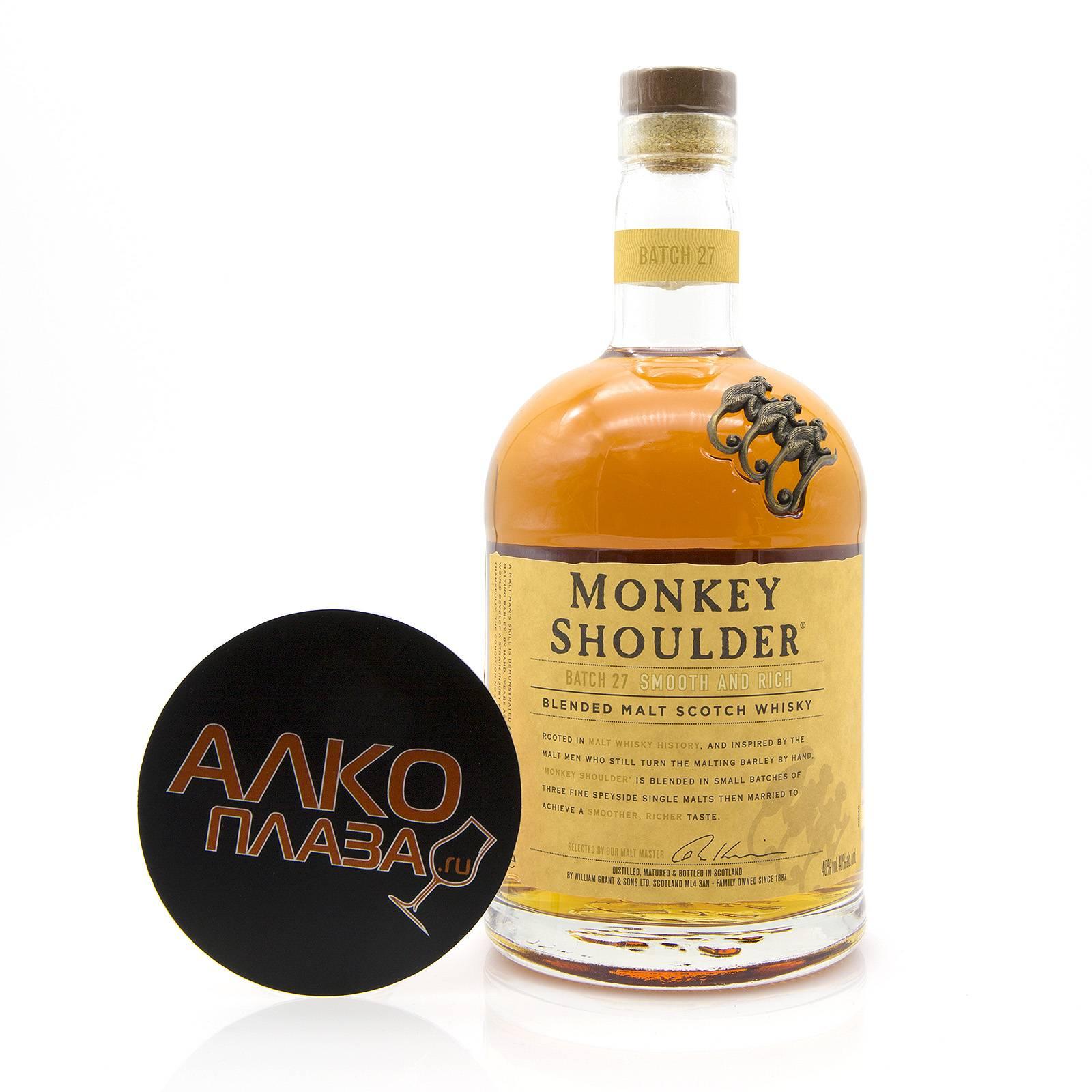 Односолодовый виски манки шолдер — история алкоголя