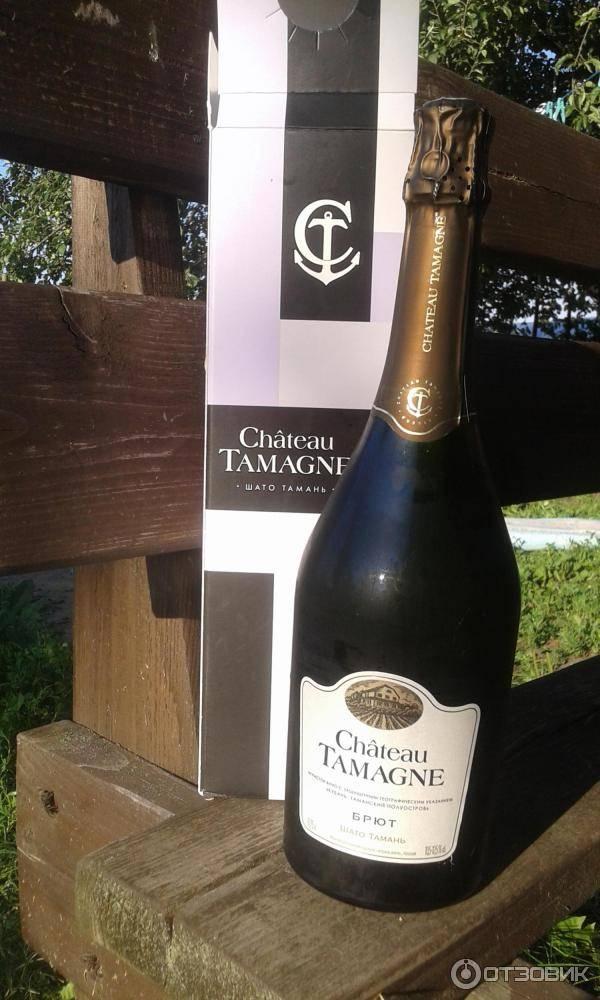 Все о шампанском шато тамань