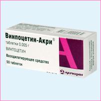Винпоцетин инструкция по применению, отзывы, цена, аналоги - неврология