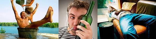 Как отрезветь быстро от алкоголя в домашних условиях | dlja-pohudenija.ru