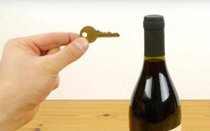 Обзор популярных способов открыть вино без штопора