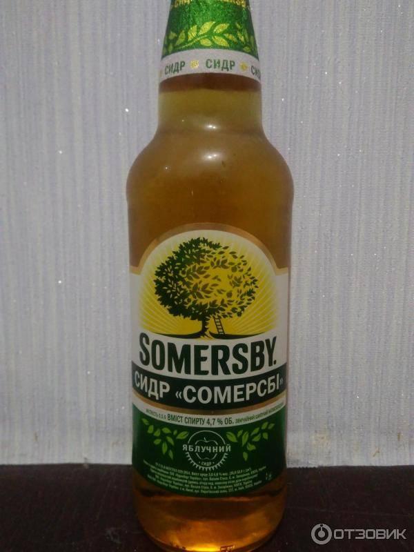 Кто производит сидр somersby, вкусы, как отличить оригинал от подделки?