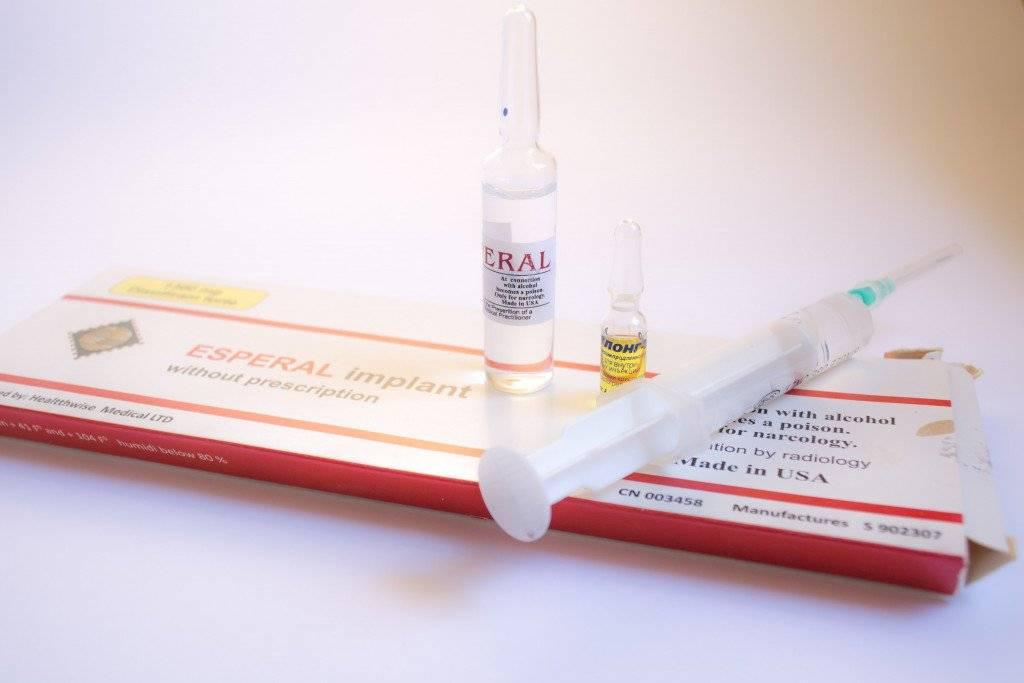 Кодировка от алкоголизма вшивание ампулы отзывы