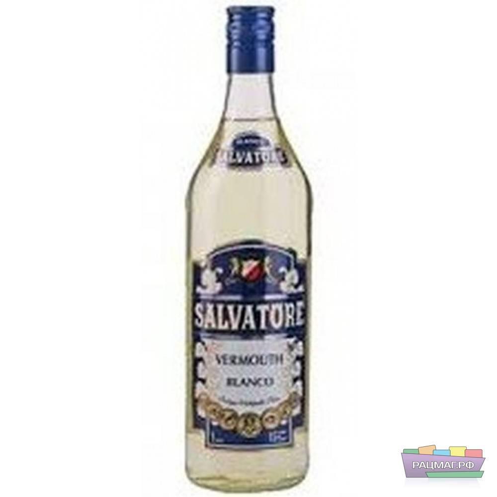 Винный напиток вермут исси бьянко сл или винный напиток вермут бьянко монограм — что лучше