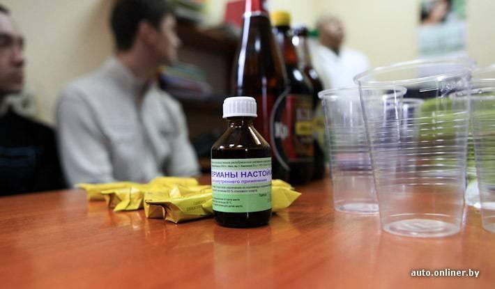 Что будет если выпить 4 таблетки валерьянки