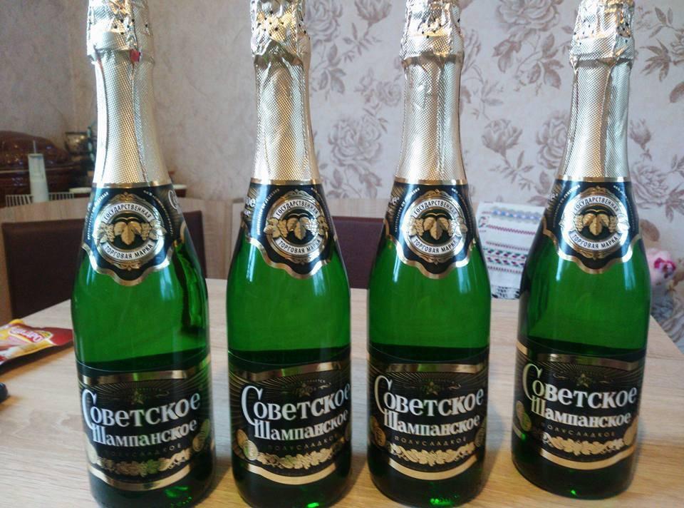 Брызги праздника: каким должно быть настоящее «советское шампанское»? | продукты и напитки | кухня | аиф украина