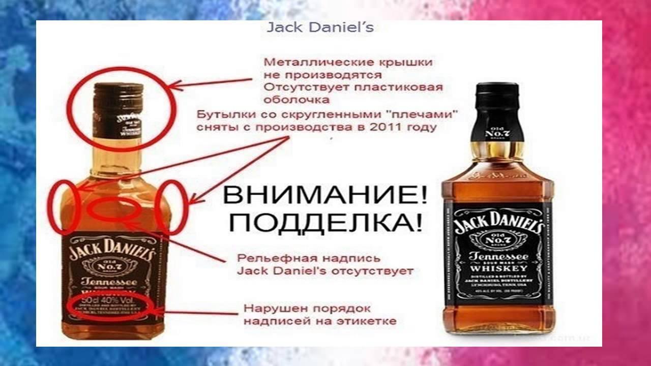 От чего умер джек дэниэлс. как отличить оригинал от подделки. история происхождения бутылок джек дэниэлс