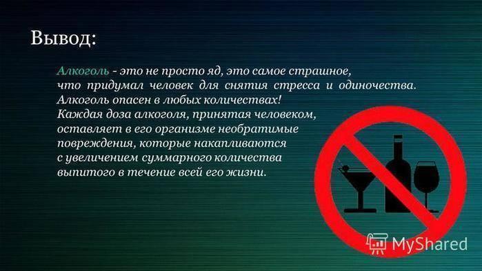 Как лечить алкоголизм в домашних условиях и излечить недуг