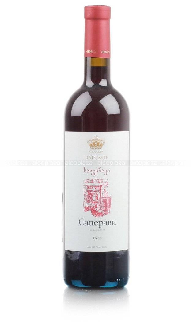 Грузинское вино «саперави»: вкус, виды, особенности