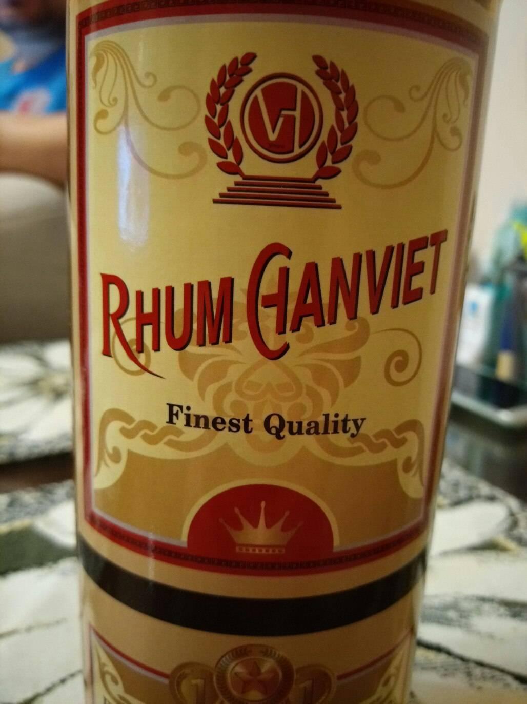 Лучшие вьетнамские напитки