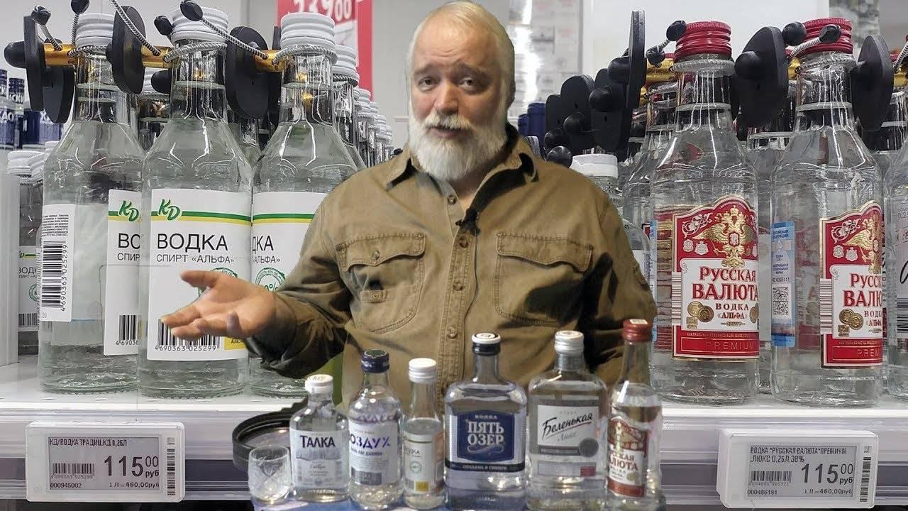 Рейтинг самой качественной водки в россии по данным роскачества