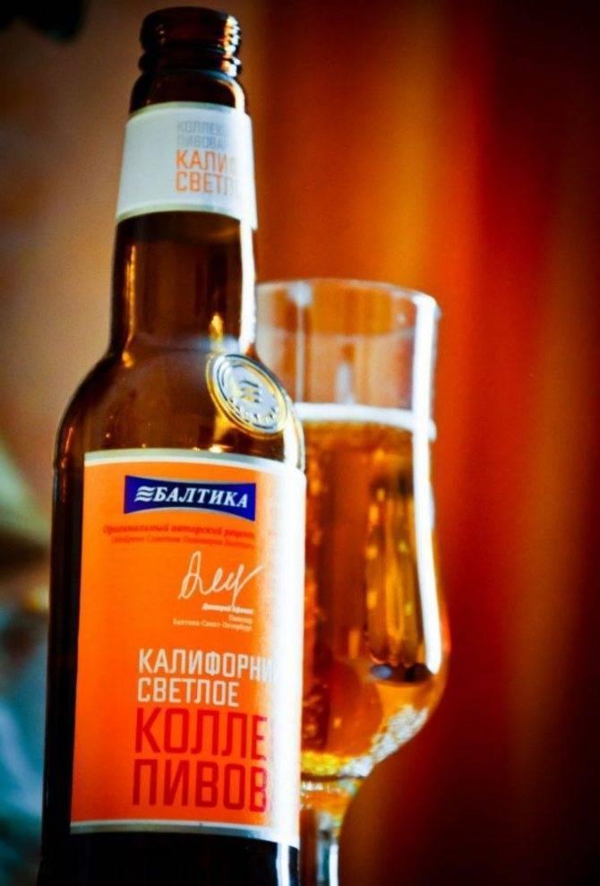 Балтика 9: сколько градусов в пиве, описание напитка