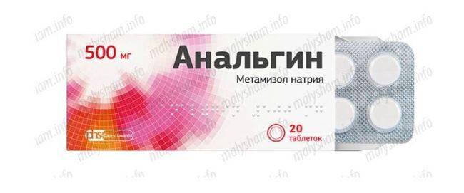 Можно ли принимать анальгин от головной боли.  обезболивающие от головной боли. headnothurt.ru