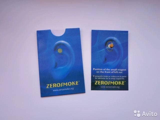 Zerosmoke – биомагниты от курения, инструкция на русском и отзывы