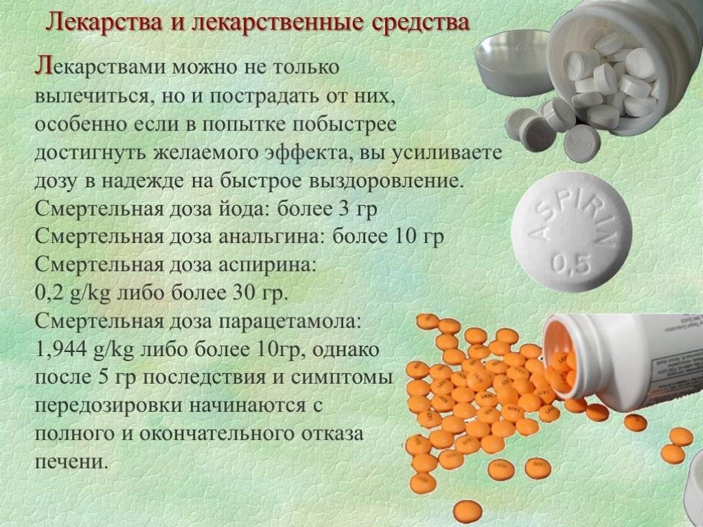 Наркотик соль (солевые наркоманы) - последствия употребления и действие на организм, передозировка, ломка
