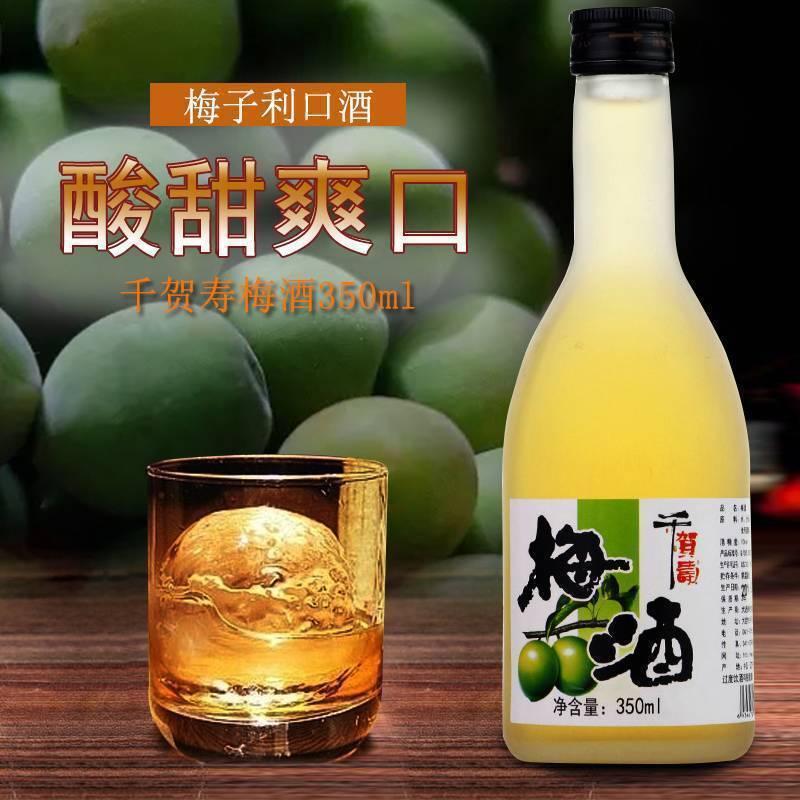 Китайские вина — из слив и из риса, какие бывают
