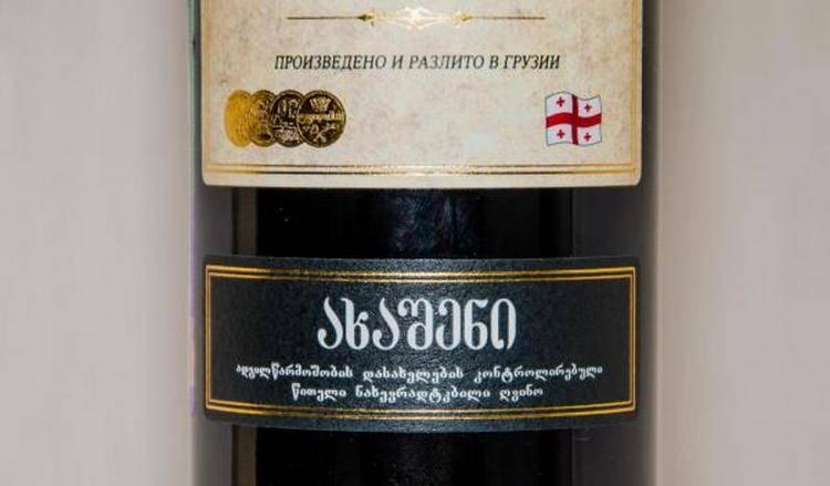 Вино «саперави» – особенности старинного грузинского напитка + видео | наливали
