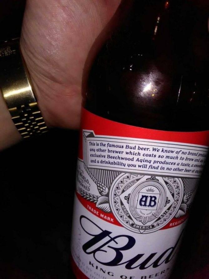 Сколько градусов в безалкогольном пиве и правда ли в нем 0
