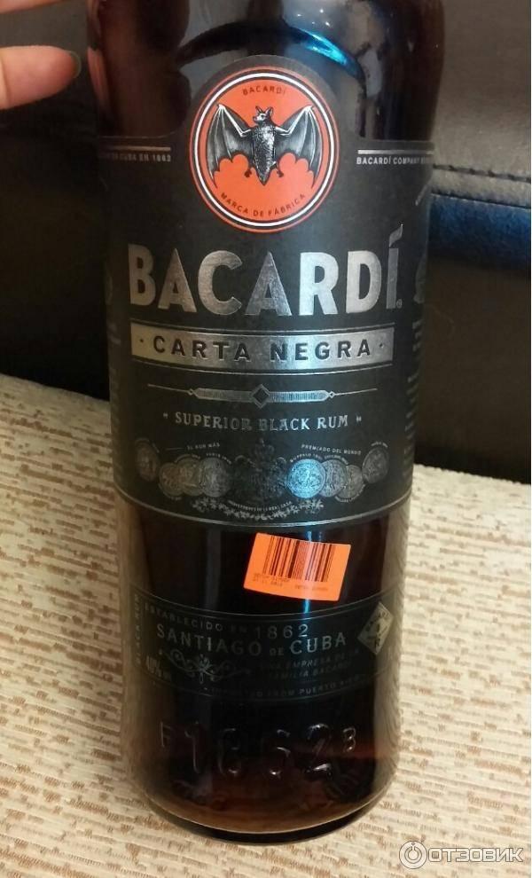 Бакарди: история виски, карта негра и карта бланка