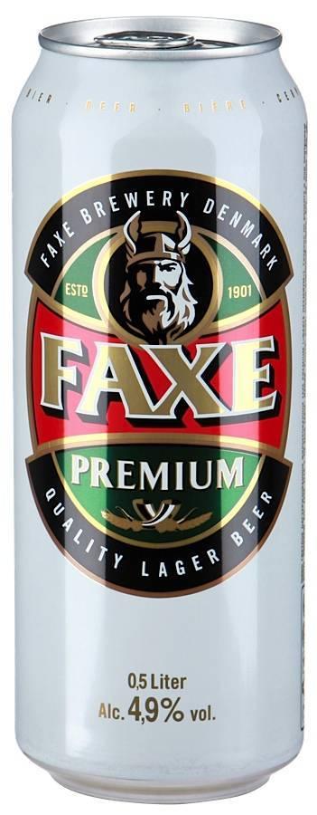 Пиво faxe (факс): особенности, сорта и история марки
