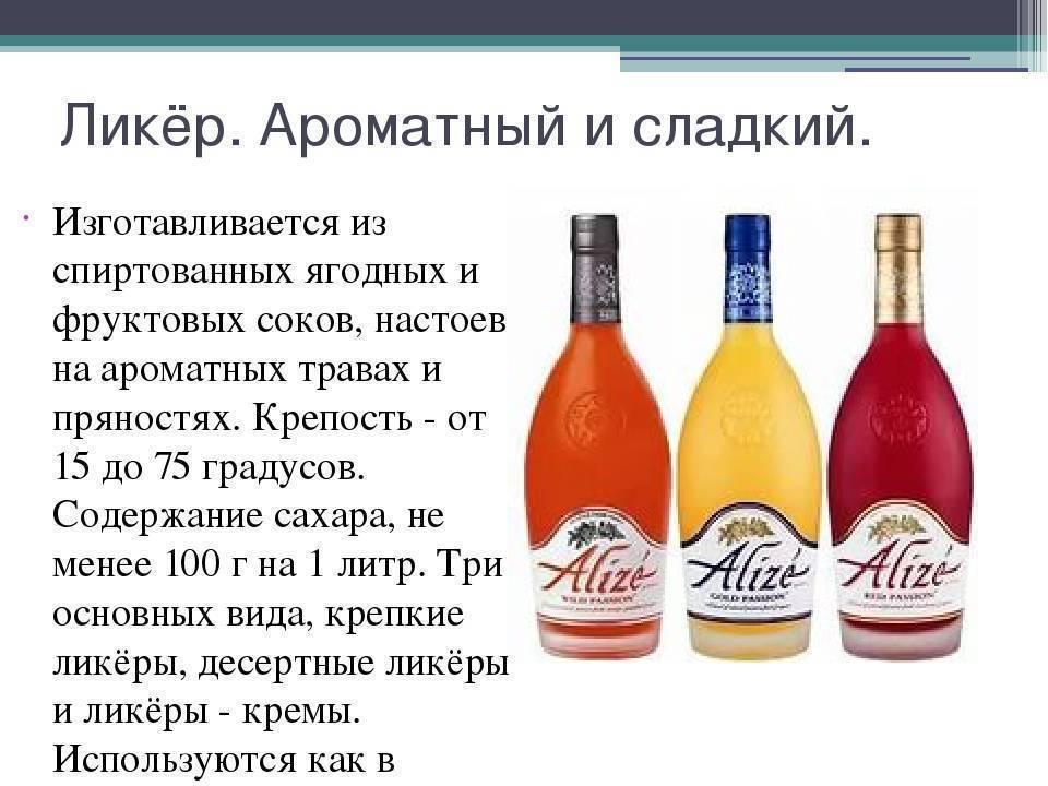 Виски: польза и вред для организма