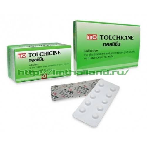 Колхицин (colchicine): описание, рецепт, инструкция