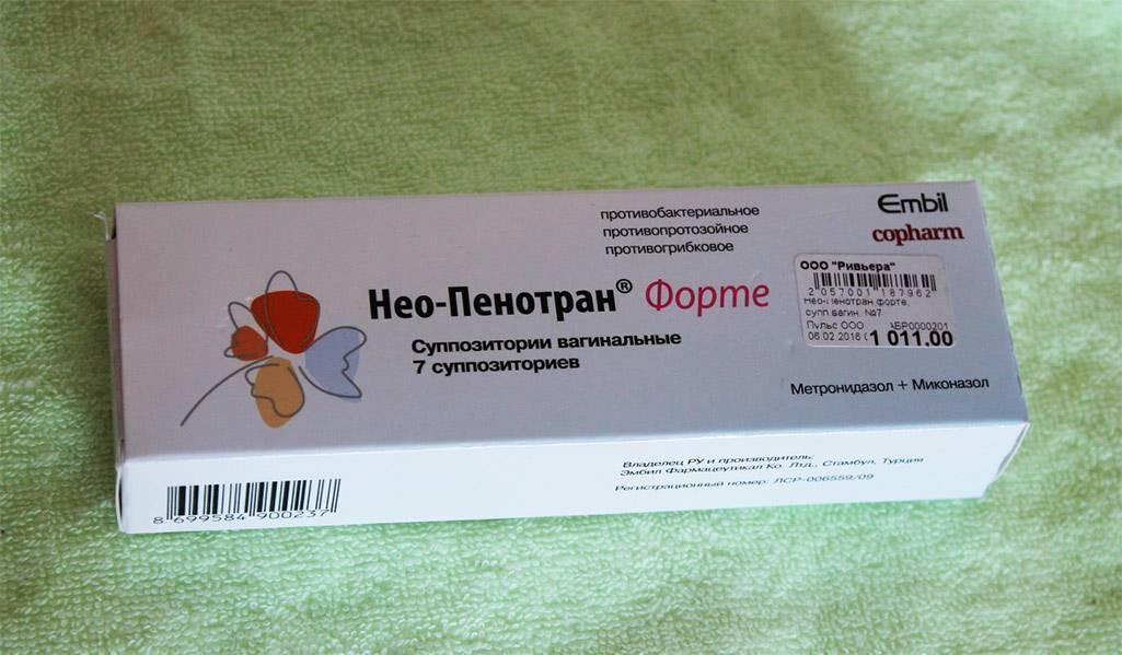 Свечи от молочницы метромикон инструкция - здоровье и гигиена