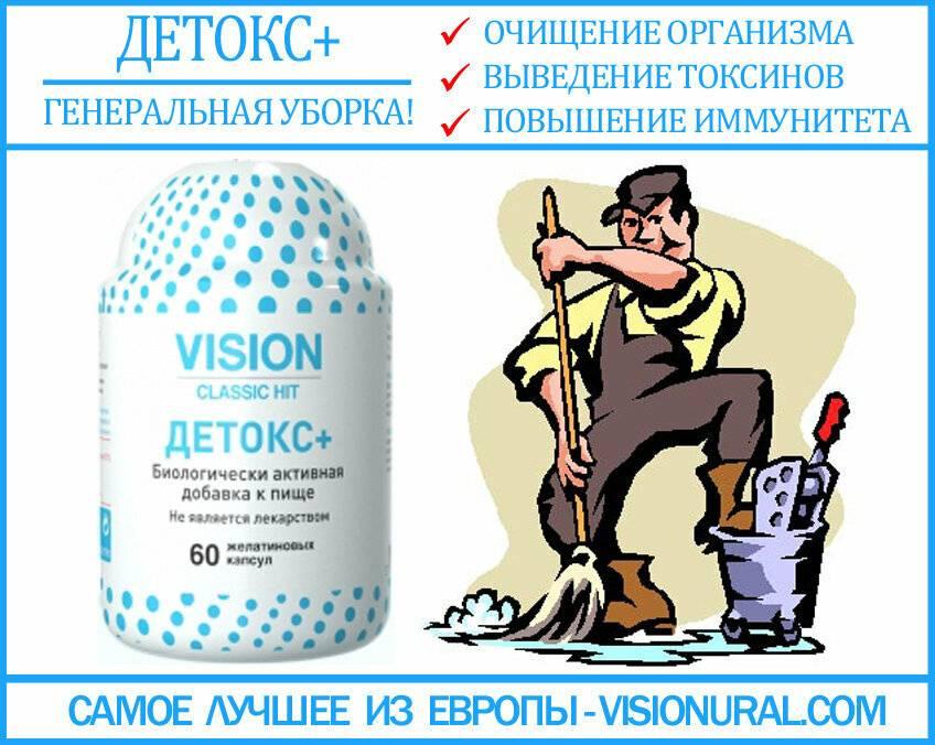 Как вывести токсины при интоксикации организма алкоголем