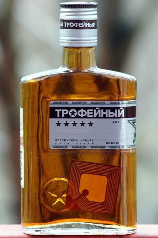 Обзор коньяка трофейный