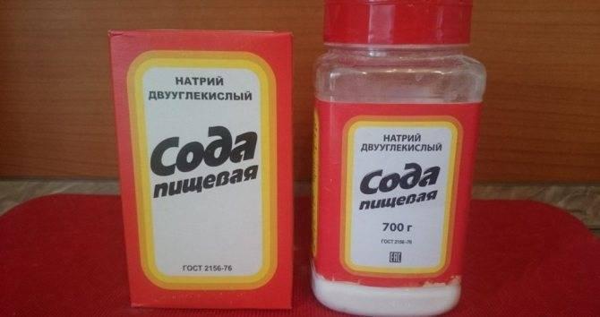 Чем полезна сода с похмелья