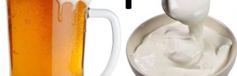 Пиво со сметаной: рецепт, польза напитка | koktejli.ru