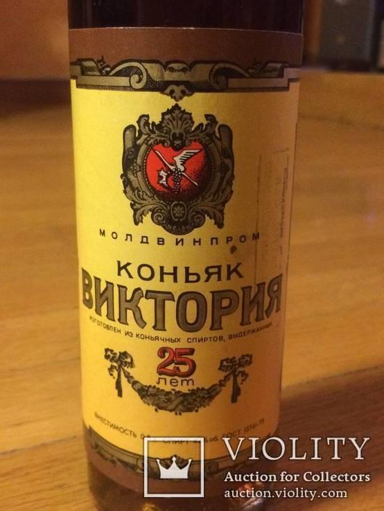 Обзор видов и марок молдавского коньяка
