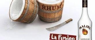 Финский ликер lapponia — история алкоголя
