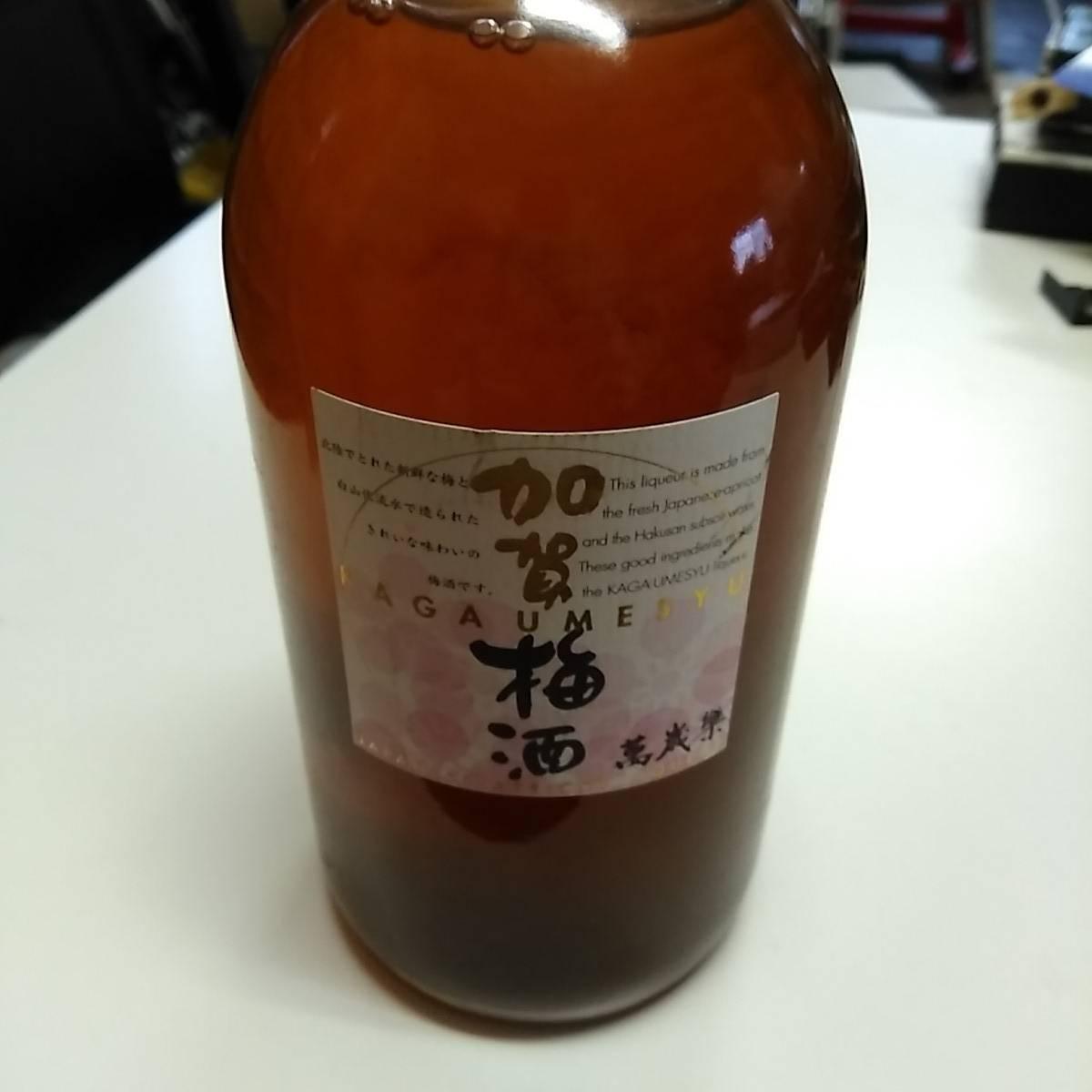 Как приготовить сливовое вино. рецепты японского, китайского, с косточками, из желтых слив. фото